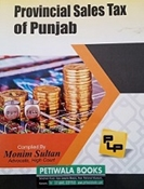 Picture of PROVINCIAL SALES TAX OF PUNJAB