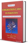 Picture of Manual of Emigration Laws in Pakistan