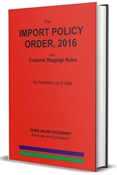 Picture of Import Policy Order (September 2019)