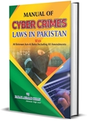 Picture of Manual of Cyber Crimes, Anti-Money Laundering, Information Technology