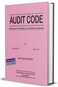 Picture of Audit Code (With Model Questions & Answers)
