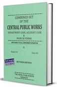 Picture of Combined Set of C.P.W. - Department Code, Account Code and Book of Forms