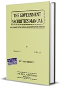 Picture of Government Securities Manual