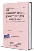 Picture of Government Servants (Conduct) Rules 1964