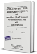 Picture of General Provident Fund (Central Services) Rules