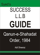 Picture of LLB Guide Qanun-e-Shahadat