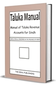 Picture of TALUKA Manual