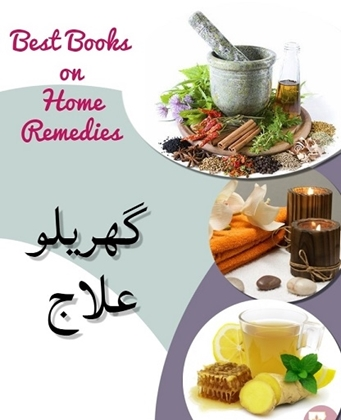 Picture for manufacturer Home Remedies