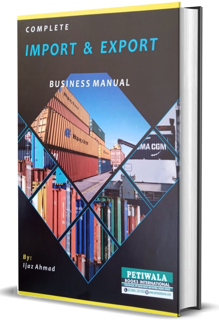 Picture of Complete Import Export Business Manual