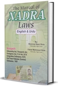 Picture of Manual of NADRA Laws