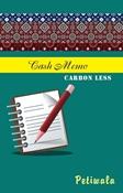 Picture of Cash Memo Carbon Less