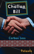 Picture of Bill Book Carbon Less